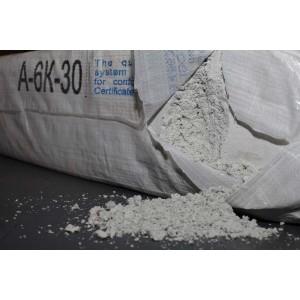Асбест хризотиловый (хризотил) ГОСТ 12871-93